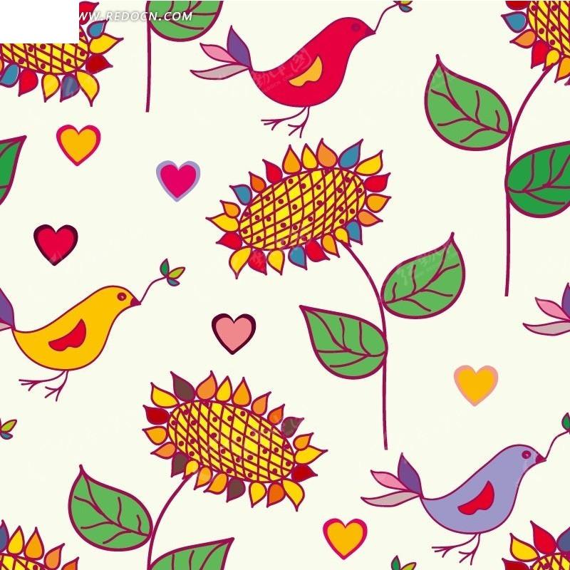 卡通向日葵和小鸟底纹元素