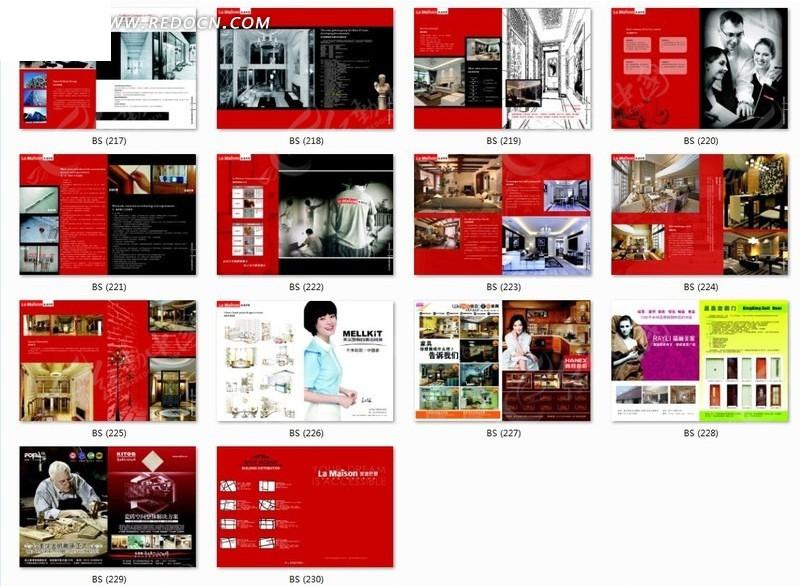 简约家装材料宣传画册模版矢量图 画册设计