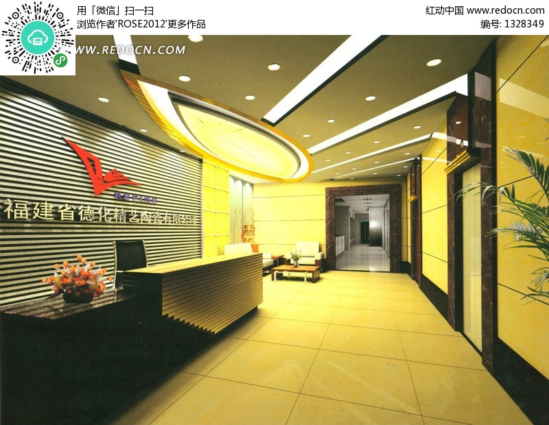 企业前台及背景墙设计模型图片