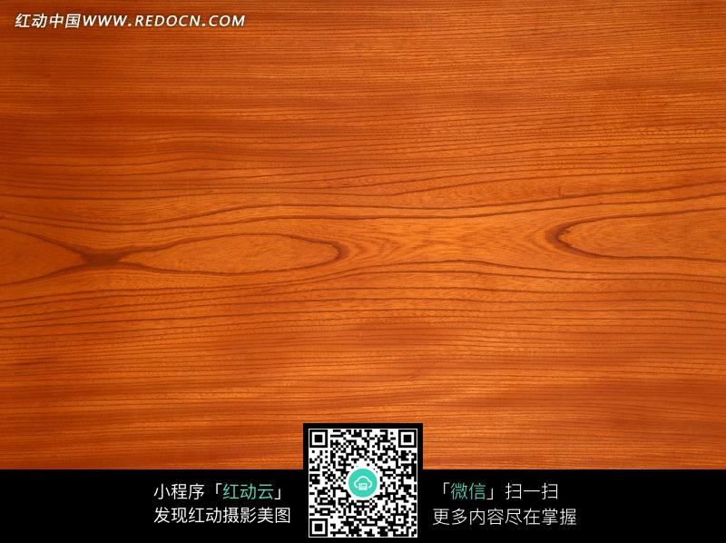 原木木材纹理_底纹背景图片_编号1335765_红动网