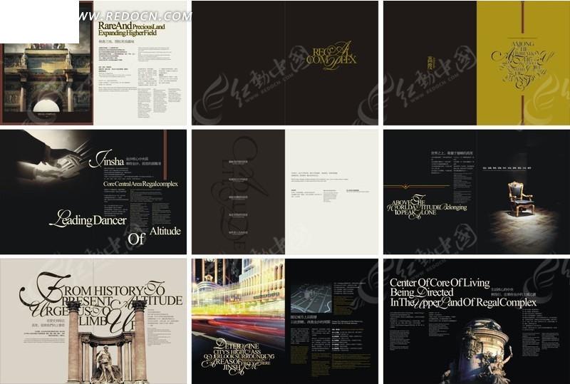免费素材 矢量素材 广告设计矢量模板 画册设计 欧式建筑宣传册模版图片