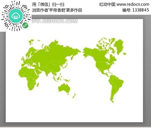 绿色世界地图psd素材_其他ppt