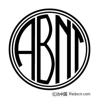 abnt英文标志