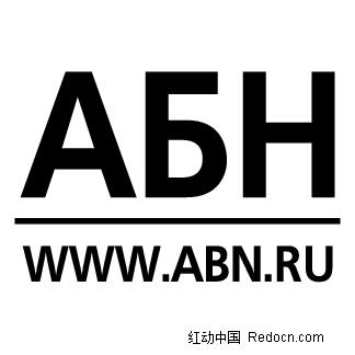 abn英文标志