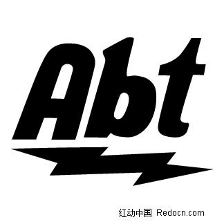 abt英文标志