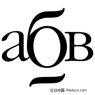 abv英文标志