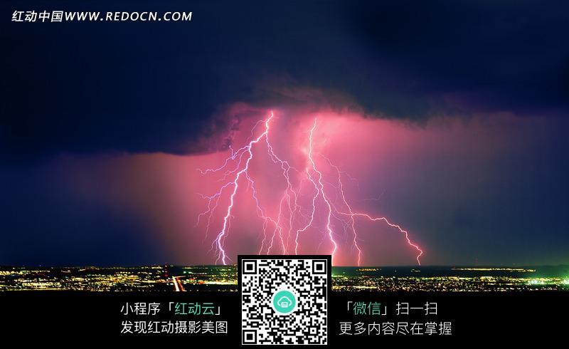 免费素材 图片素材 自然风光 其他风光 乌云笼罩的城市上空的粉色闪电