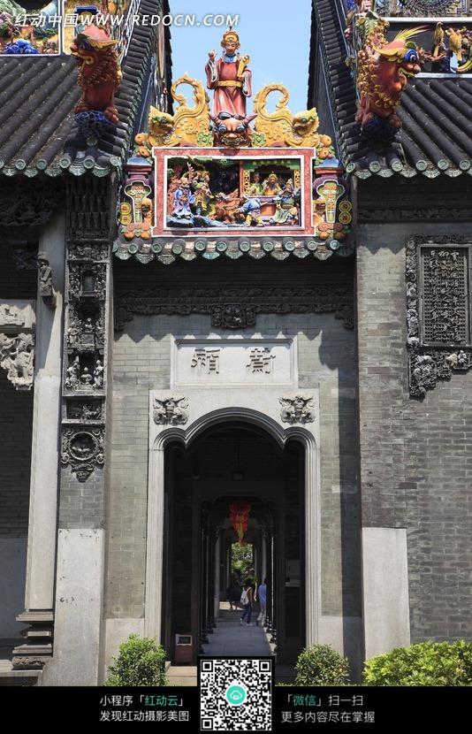 免费素材 图片素材 环境居住 名胜古迹 广州陈家祠侧门  请您分享