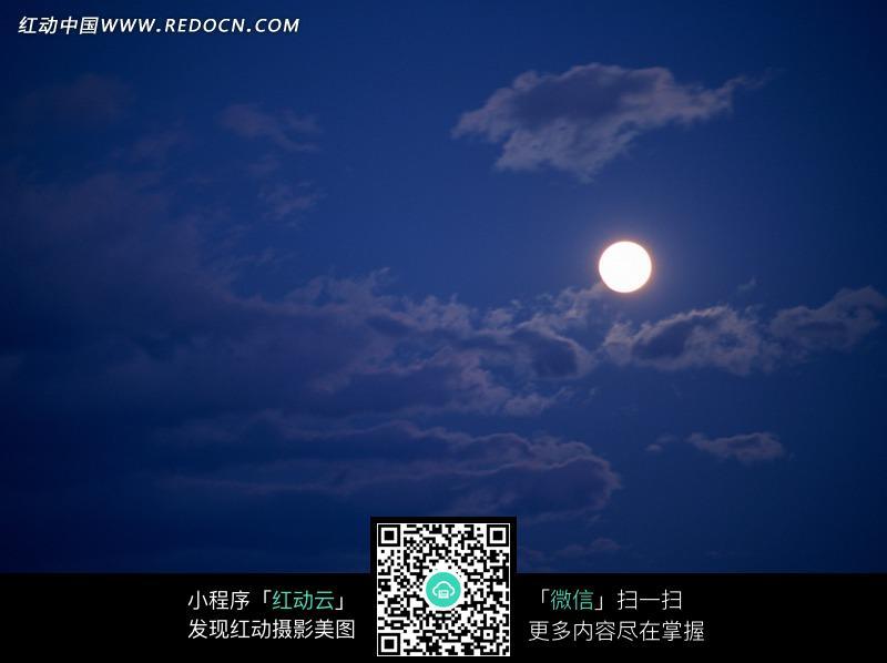 免费素材 图片素材 自然风光 自然风景 夜空中的明月和浮云  请您分享