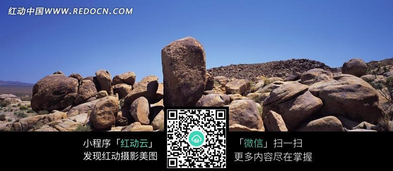 石头堆 石头山 蓝天 宽幅风景 自然风景 风景摄影 风景图片 自然风光