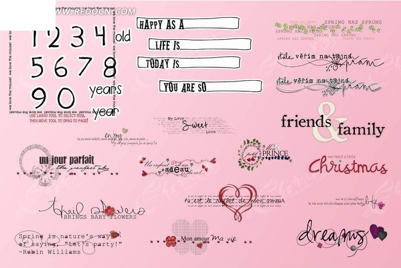英文组合艺术字设计素材