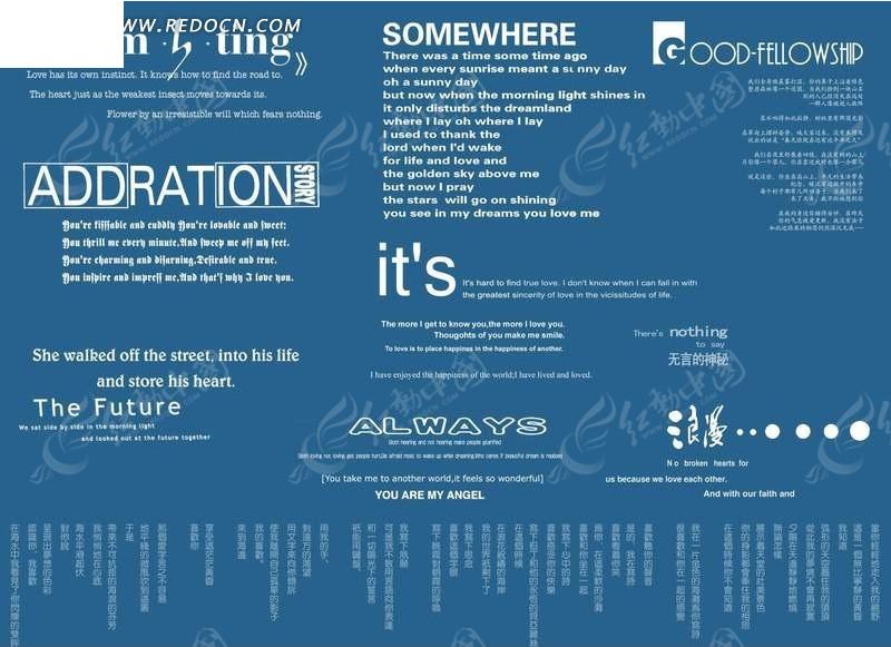 蓝色背景英文标题字体排版设计psd分层文件图片