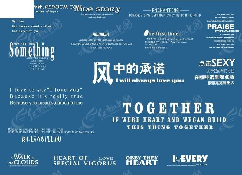 中英文结合的字体排版设计psd素材免费下载_红动网
