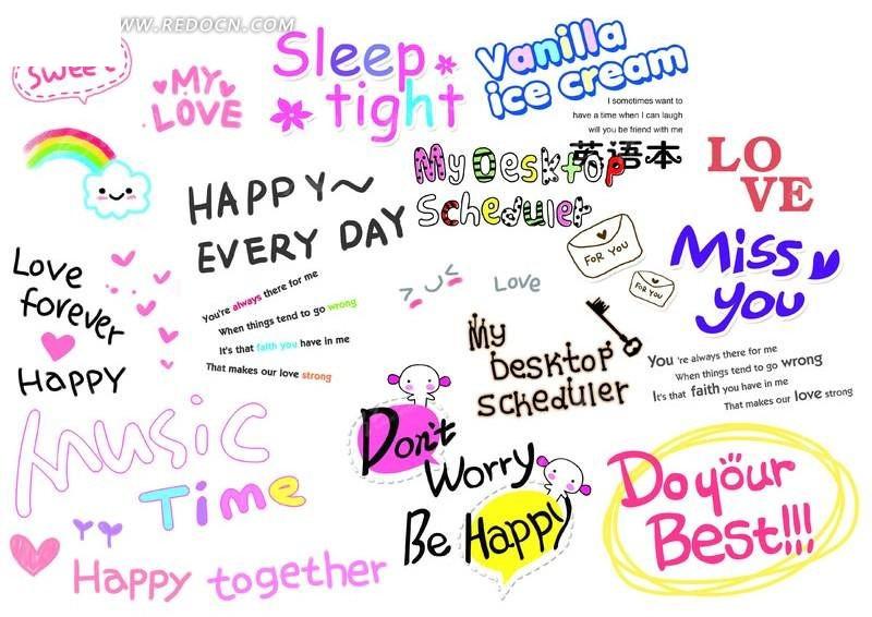 儿童世界英文用字模版图片