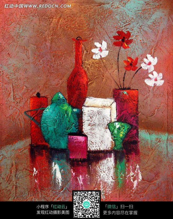 手绘彩色花瓶花朵插画图片