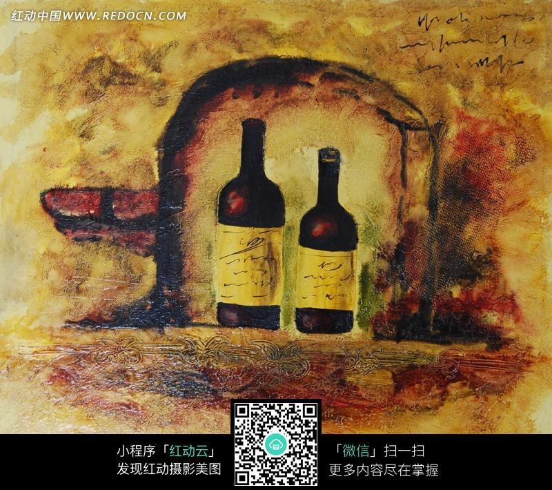 手绘插画 红酒酒瓶 油画