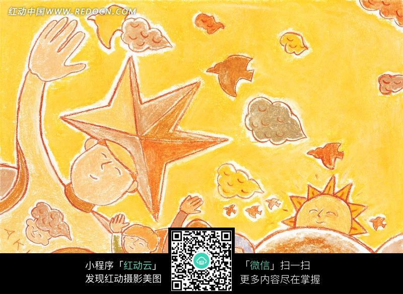 手绘黄色背景下的卡通人物插画