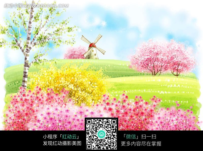 草地上开满花的树和风车插画