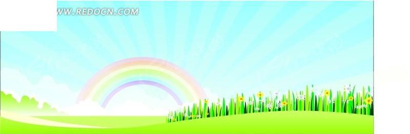 草原上的彩虹卡通画矢量图
