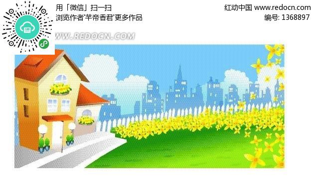 黄色花朵 四瓣花朵 房屋 楼房 云朵 卡通 可爱 绚丽 手绘 风景图片