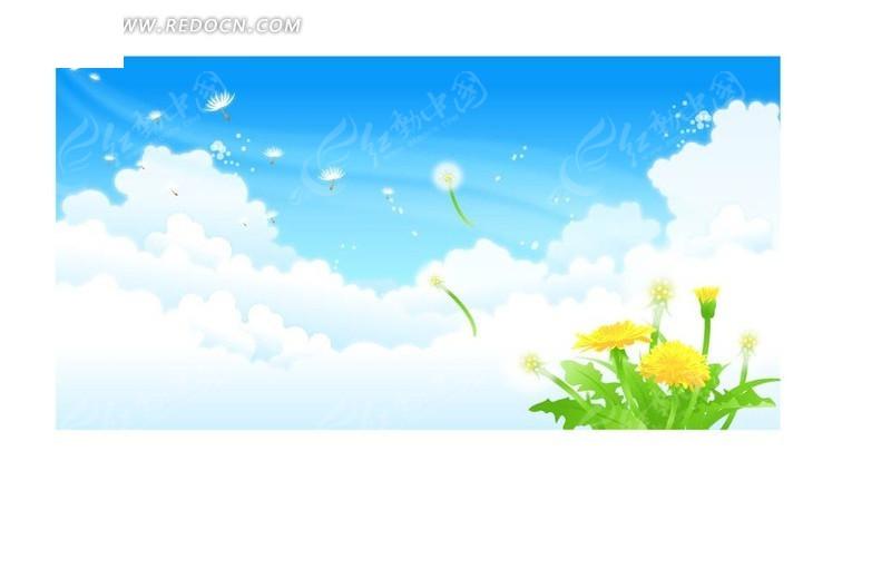 手绘蓝天白云的蒲公英和黄色菊花矢量图