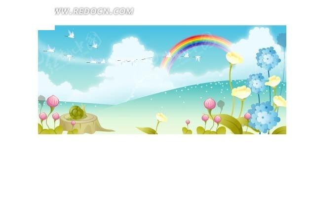 手绘花朵 彩虹风景