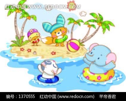 海边小岛玩耍的卡通动物