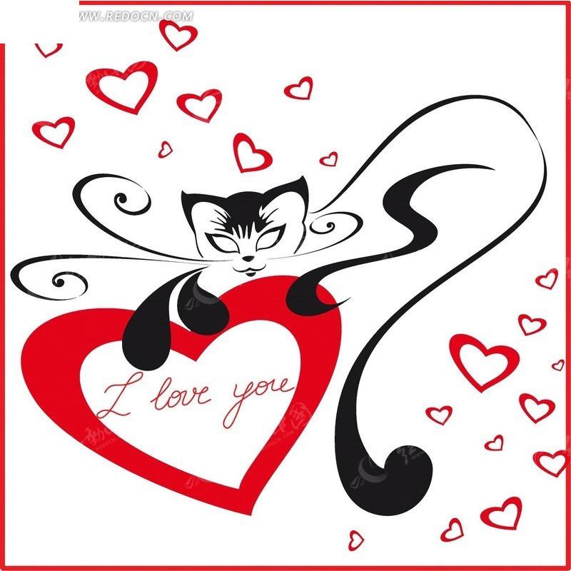 创意手绘猫咪和心形