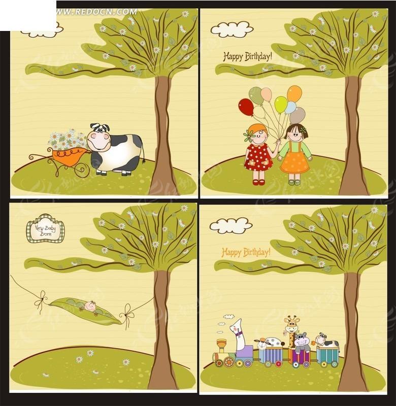牛 人物 儿童 玩耍 生日素材 树木 植物 动物 卡通火车 手绘 四格漫画