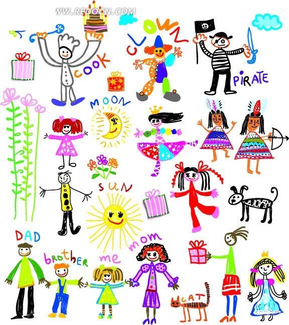 卡通欢乐儿童手绘画图片