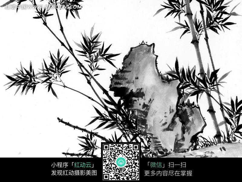 水墨画 竹子中间的石头图片 传统书画 吉祥图案 艺术图片下载 1375423图片