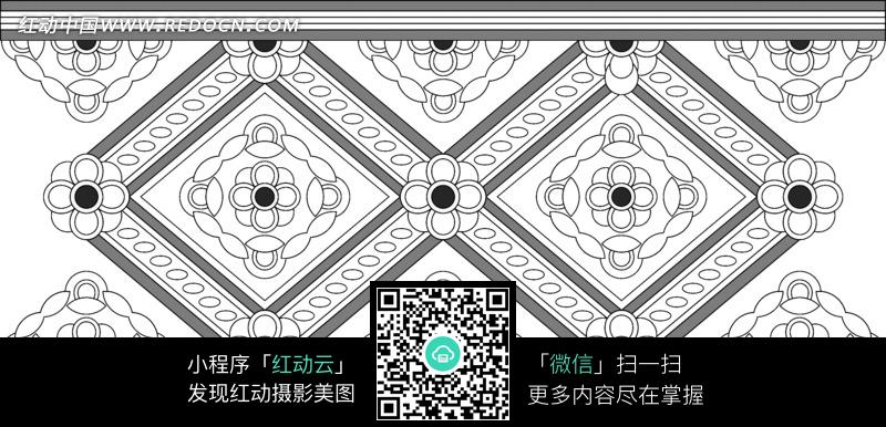 方形花纹二方连续图案图片