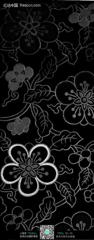 黑色背景 手绘插画 花朵花瓣 叶子 创意花朵叶子底纹背景 花纹 花纹