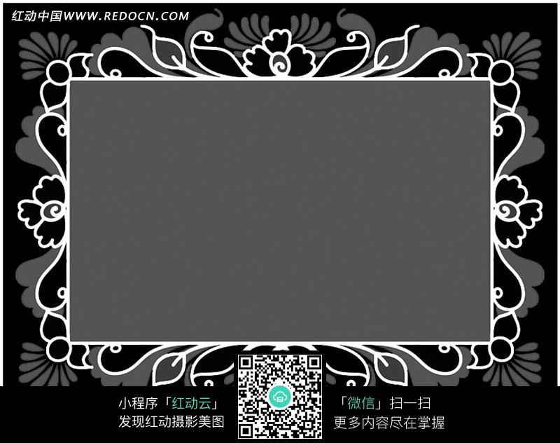 红动网提供花纹花边精美素材免费下载,您当前访问素材主题是黑色背景上白色花边的灰色方框,编号是1377037,文件格式JPG,您下载的是一个压缩包文件,请解压后再使用看图软件打开,图片像素是945*711像素,素材大小 是287.82 KB,如果您喜欢本作品,请使用上方的分享功能,分享给您的朋友,可以给他们的设计工作带来便利。