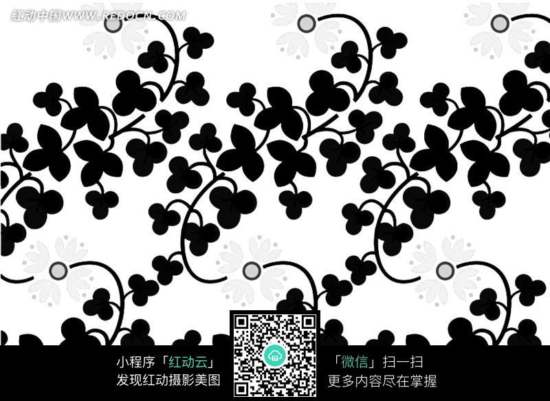 弯曲藤蔓上的黑色叶子图案图片