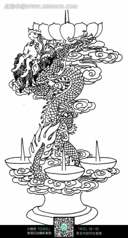 手绘云纹龙莲花灯台图片
