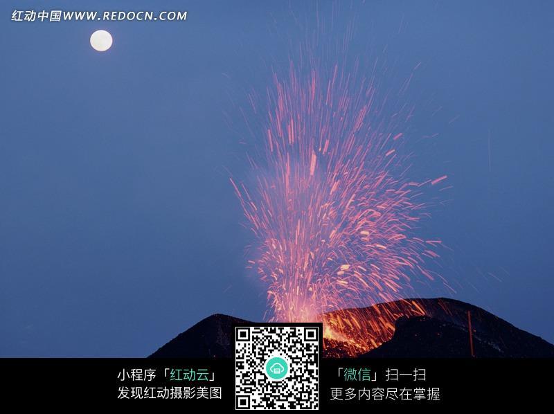 火山喷发素材