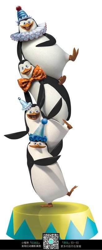 叠罗汉的企鹅图片_动物图片