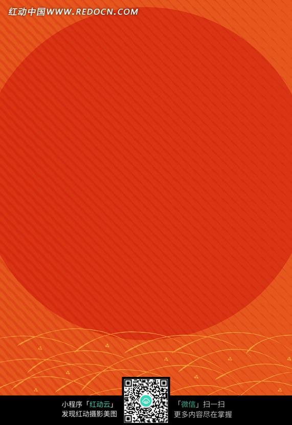 免费素材 图片素材 背景花边 底纹背景 手绘海浪上的红日