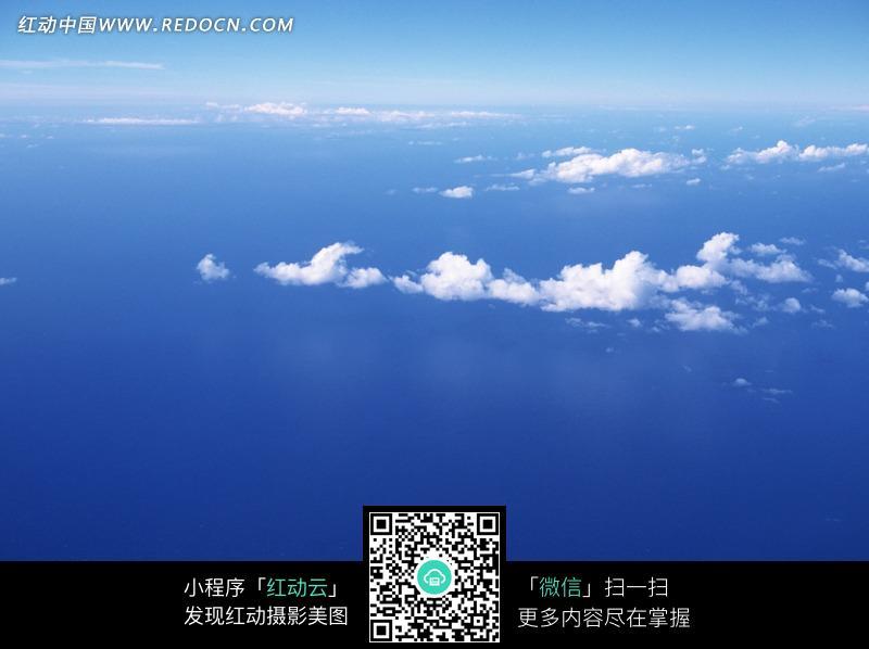 蓝天下的白云俯视图图片免费下载 红动网