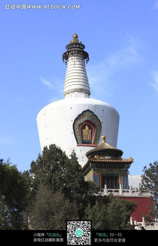 北京北海公园的白塔