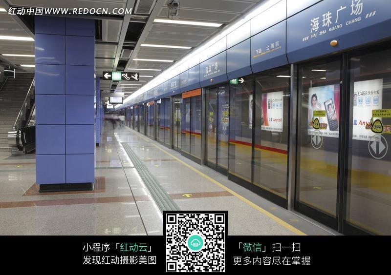 广州的地铁站图片_城市风光图片