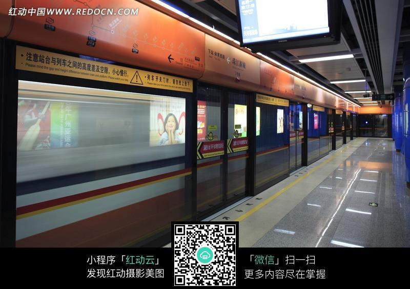 廣州地鐵三號線站臺圖片