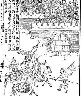 古代书籍人物插画-房屋和许多人物 古代书籍人物插画-许多人物和松树
