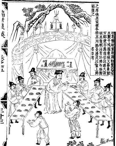 古代书籍人物插画-正在举行的宴会图片图片