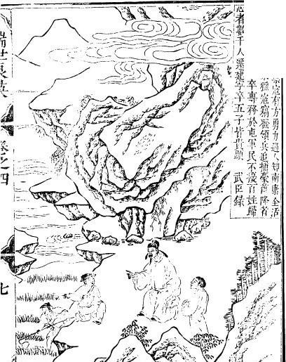 古代书籍人物插画-山石和人物