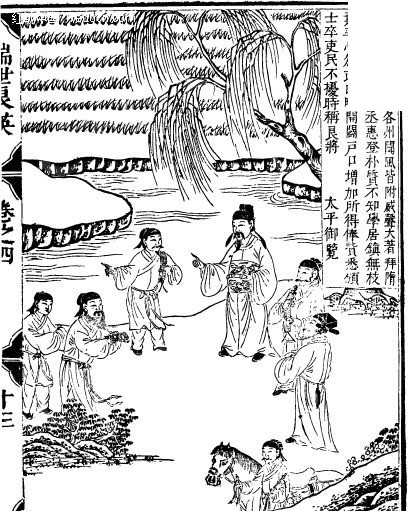 古代书籍人物插画简笔画