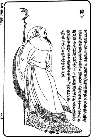 拐杖 肖像画 插画 手绘 人物线描 古代人物素材 矢量人物  书画 矢量