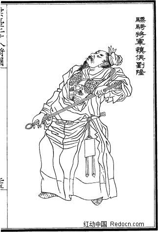古代将军图片手绘帅气