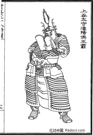 王霸 肖像画 插画 手绘 人物线描 古代人物素材 矢量人物  书画 矢量
